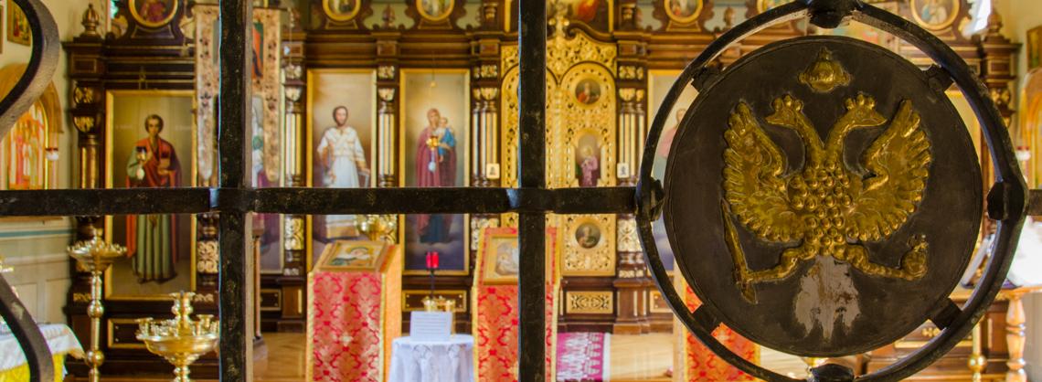 Russisch-orthodoxe Gedenkstätte Nadezhda Ivanovna Borodina